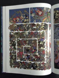 Una tavola interna di Hasib e la regina dei serpenti